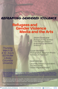 DISCUSSION: Refugees and Gender Violence: Media and the Arts on Thursday, March 30